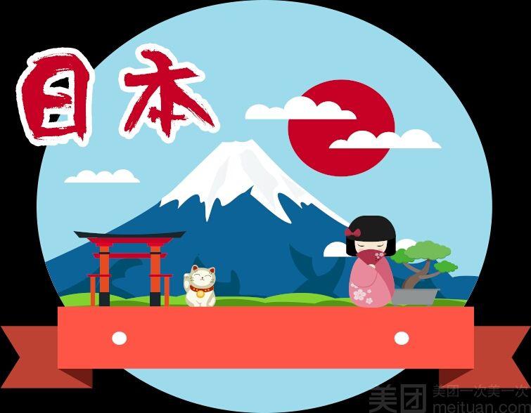 :长沙今日团购:【言吉日本语学校】日语N2签约考级班体验课