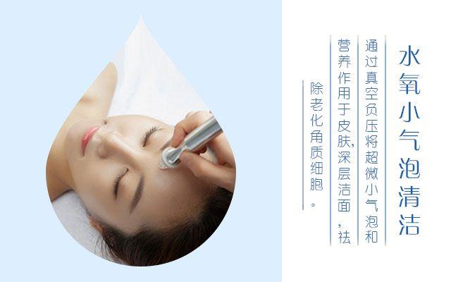 歌奈思美皮肤健康管理中心(北京路店)-美团