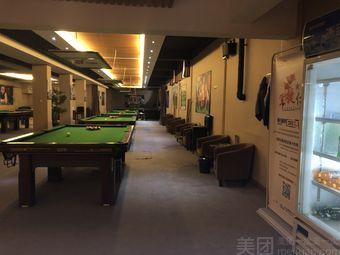 英皇盛典桌球会所