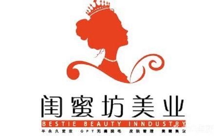 闺蜜坊logo设计理念