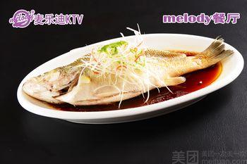 【北京】麦乐迪KTV-美团
