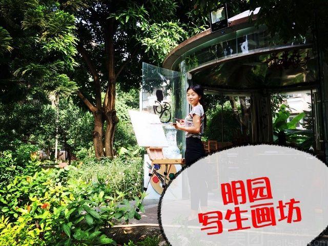 红栏休闲油画沙龙(罗湖深业画坊)-美团