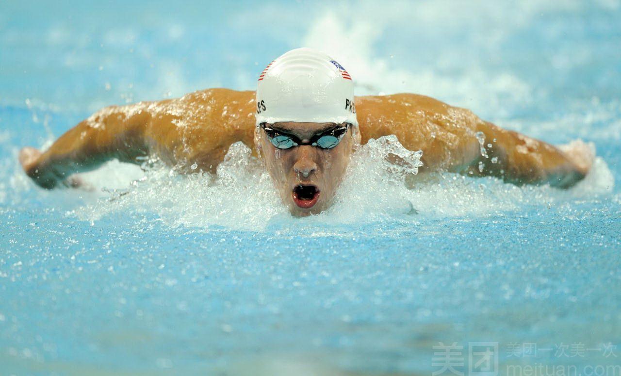 :长沙今日团购:【3店通用】(景尊体育)游泳馆仅售23元,价值25元单人儿童游泳券!