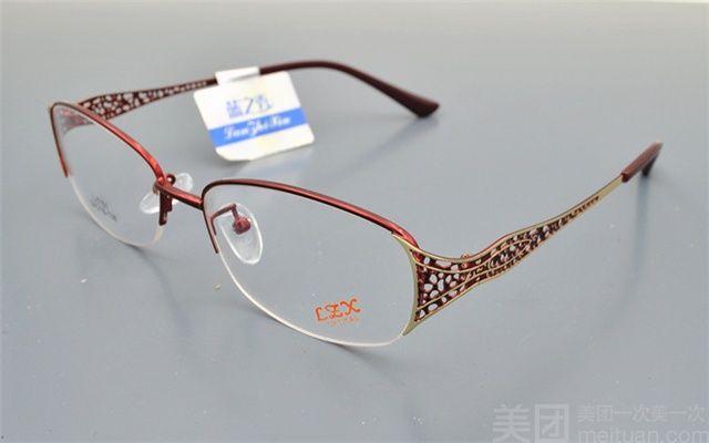 同亮眼镜店(蚌埠店)-美团