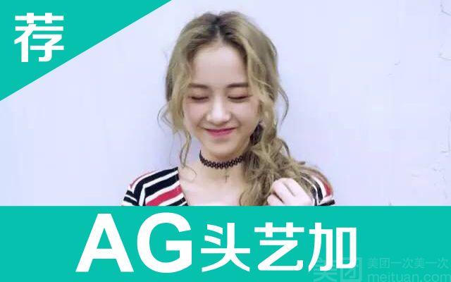 AG(丰泽园店)-美团