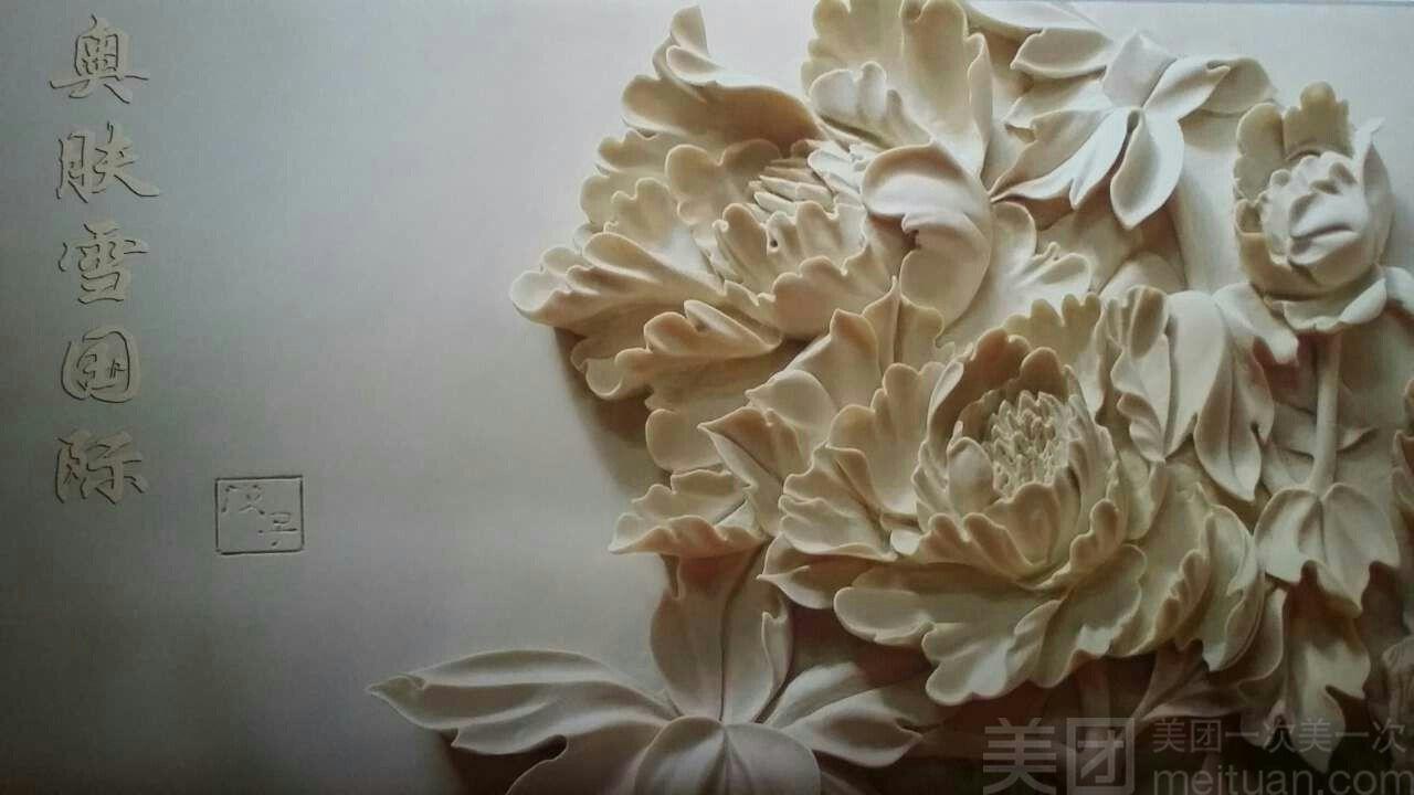 奥肤雪(古镇店)-美团
