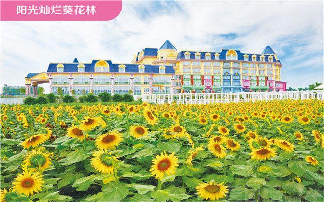北京春晖园温泉度假酒店-美团