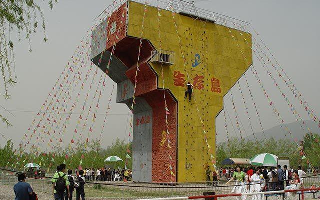 北京生存岛实践基地-美团
