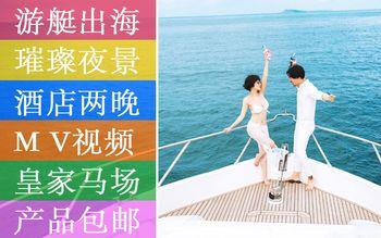 【大连】溪花社高端摄影机构-美团