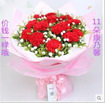 吾爱鲜花(勿忘我花店)-美团