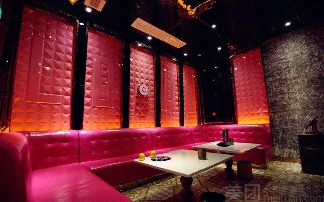 :长沙今日钱柜娱乐官网:【芒果KTV】大包正晚场6小时欢唱+酒水套餐