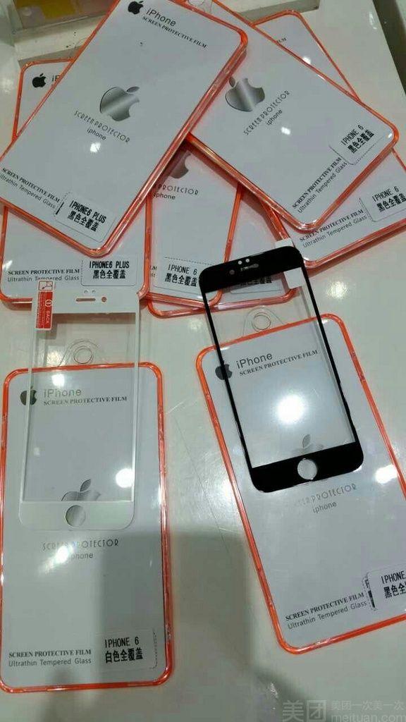 中国电信-中国电信全覆盖钢化膜,仅售39.9元,价值89元中国电信全覆盖钢化膜,免费WiFi!