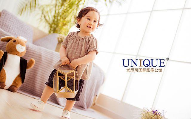 尤尼可国际影像公馆UNIQUE-美团