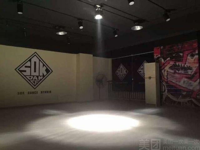 :长沙今日团购:【五十刻舞蹈工作室】单人爵士课程1次