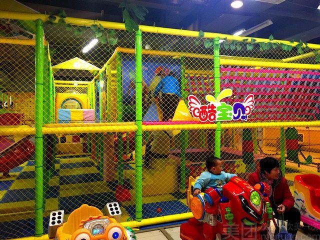 酷宝贝儿童乐园(尚沃店)-美团