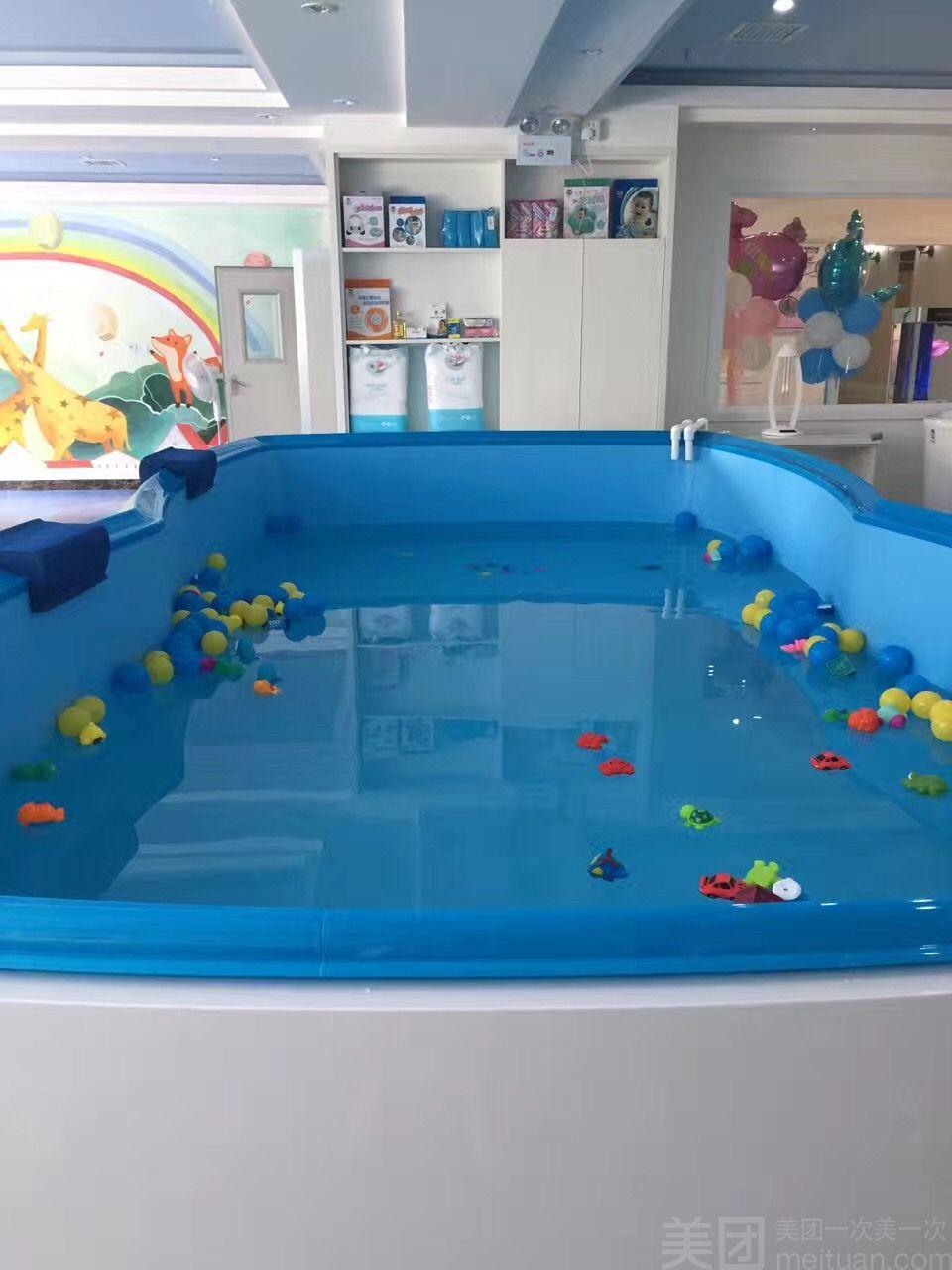 :长沙今日钱柜娱乐官网:【马博士婴幼儿游泳馆】婴幼儿单人10次游泳全套