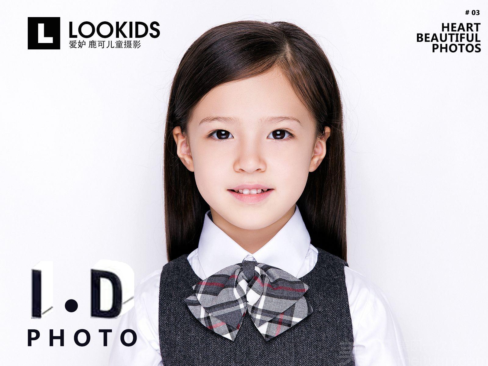 【lookids 鹿可儿童摄影】儿童证件照/形象照