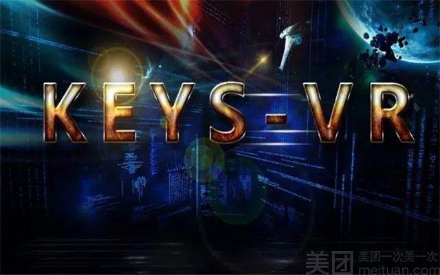KEYS VR虚拟空间店-美团