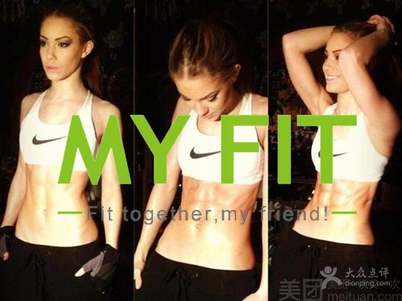 MyFit健身工作室-美团