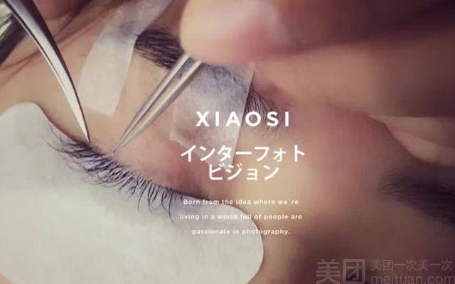 小四彩妆造型培训韩式半永久定妆-美团