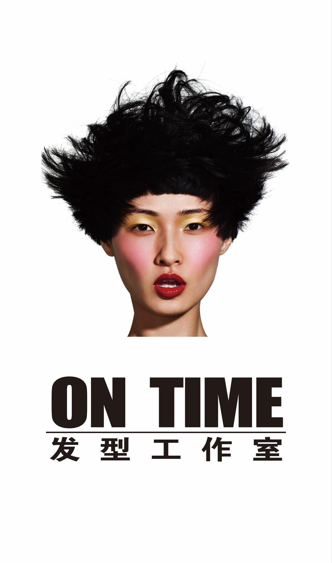 士打造时尚的发艺造型,在on time发型工作室舒适图片