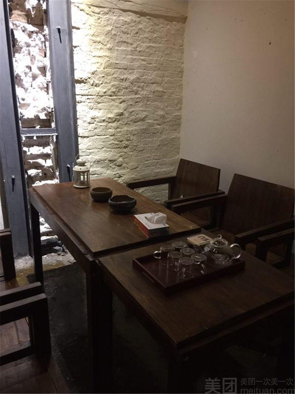 新唐宋茶楼-美团