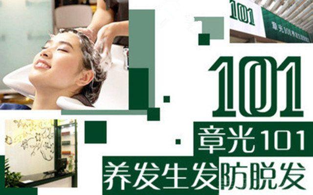 章光101(崇州店)-美团