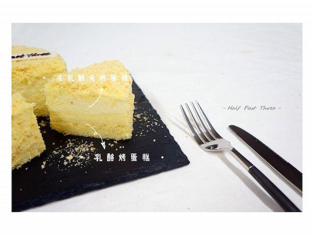 叁点半烘焙店(咖啡蛋糕烘焙教室)-美团