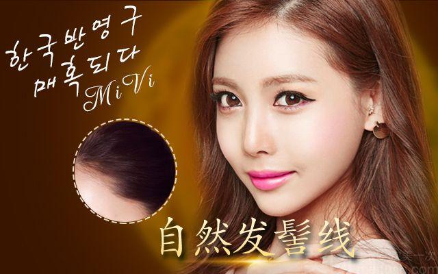 MIMI!韩式定妆半永久纹绣纹眉纹眼线(南京店)-美团