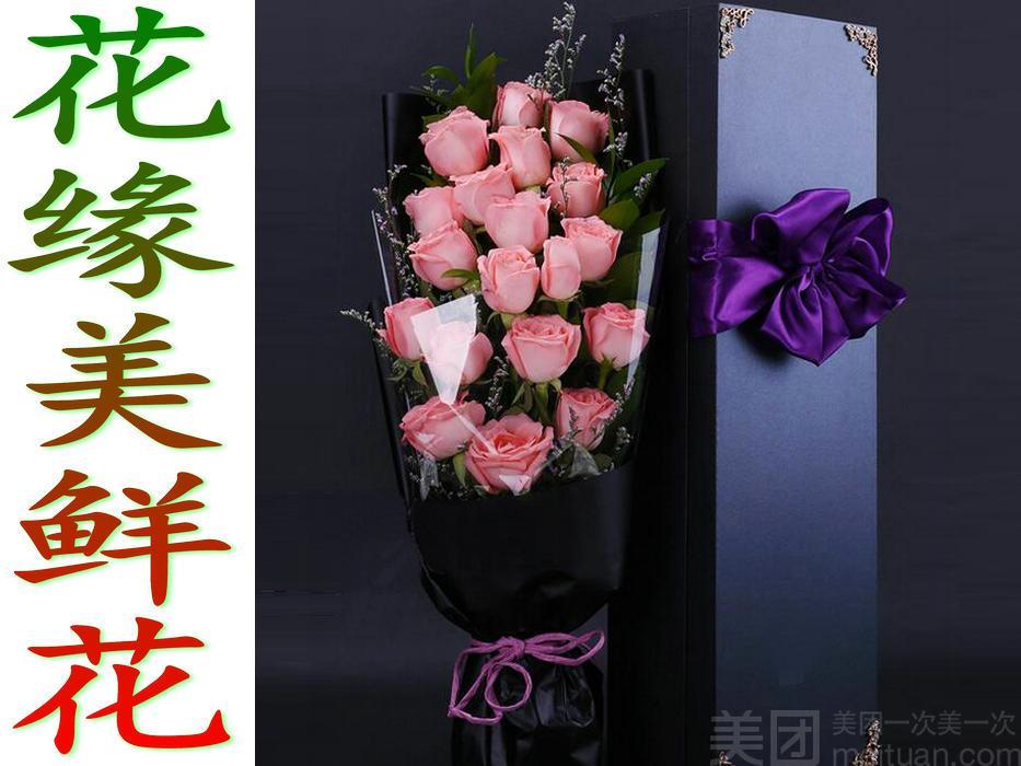 蚌埠水晶鲜花坊-美团