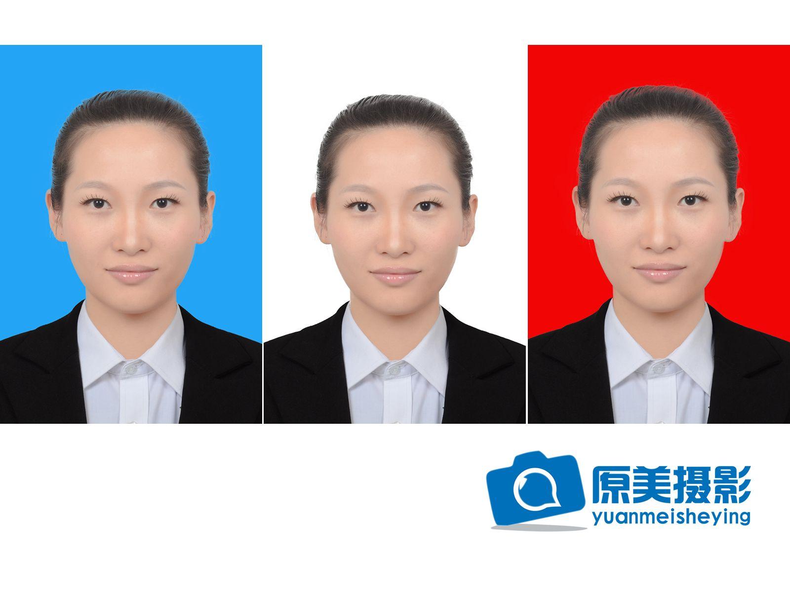 :长沙今日团购:【原美摄影】红白蓝三色精修证件照