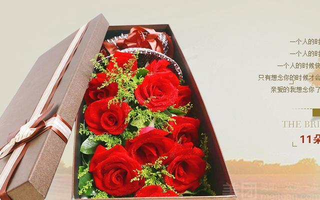 【航头】馨之兰11支玫瑰花束礼盒-馨之兰团购 美团网