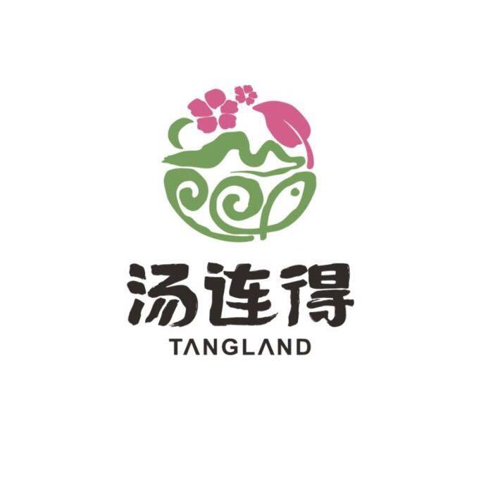 汤连得温泉馆(宝山店)-美团