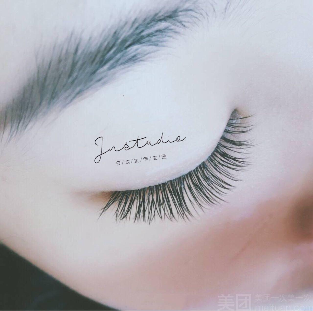 :长沙今日团购:【JNnail日式美甲美睫会所】单人日本松风睫毛套餐