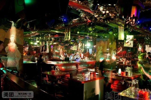 菲芘酒吧-美团