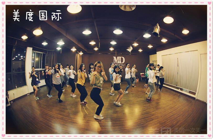 美度国际音乐舞蹈俱乐部(湖南路店)-美团