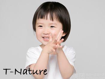 【北京】T&Nature自然主义家庭摄影工作室-美团