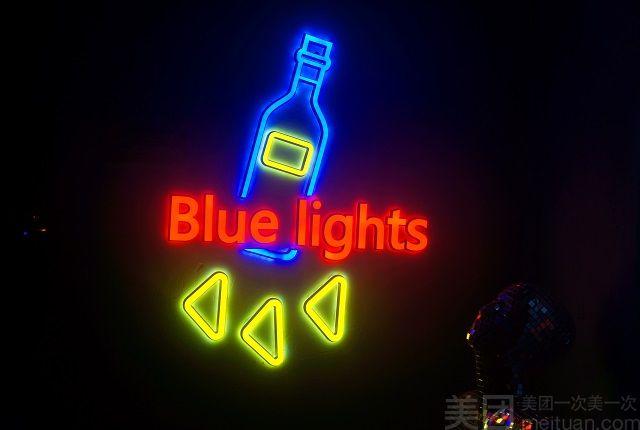 蓝色街灯-美团