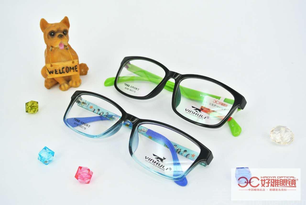 好雅眼镜(库尔勒一店)-美团