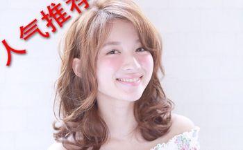 【上海】派和hair salon-美团