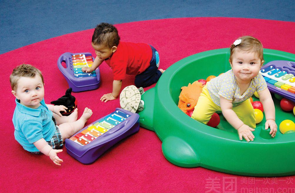 美吉姆国际儿童教育中心(国贸中心)-美团