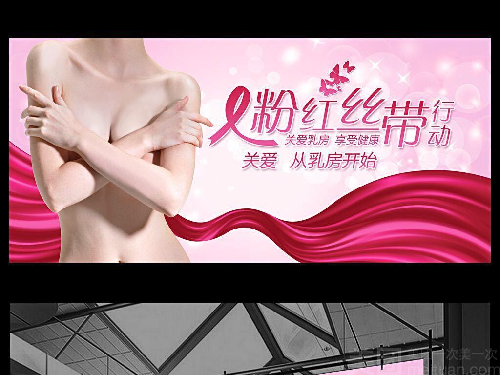 :长沙今日团购:【素颜美容养生生活馆】美胸瑜伽