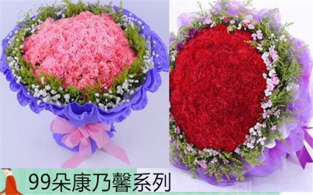 珍爱鲜花连锁(宣武门店)-美团
