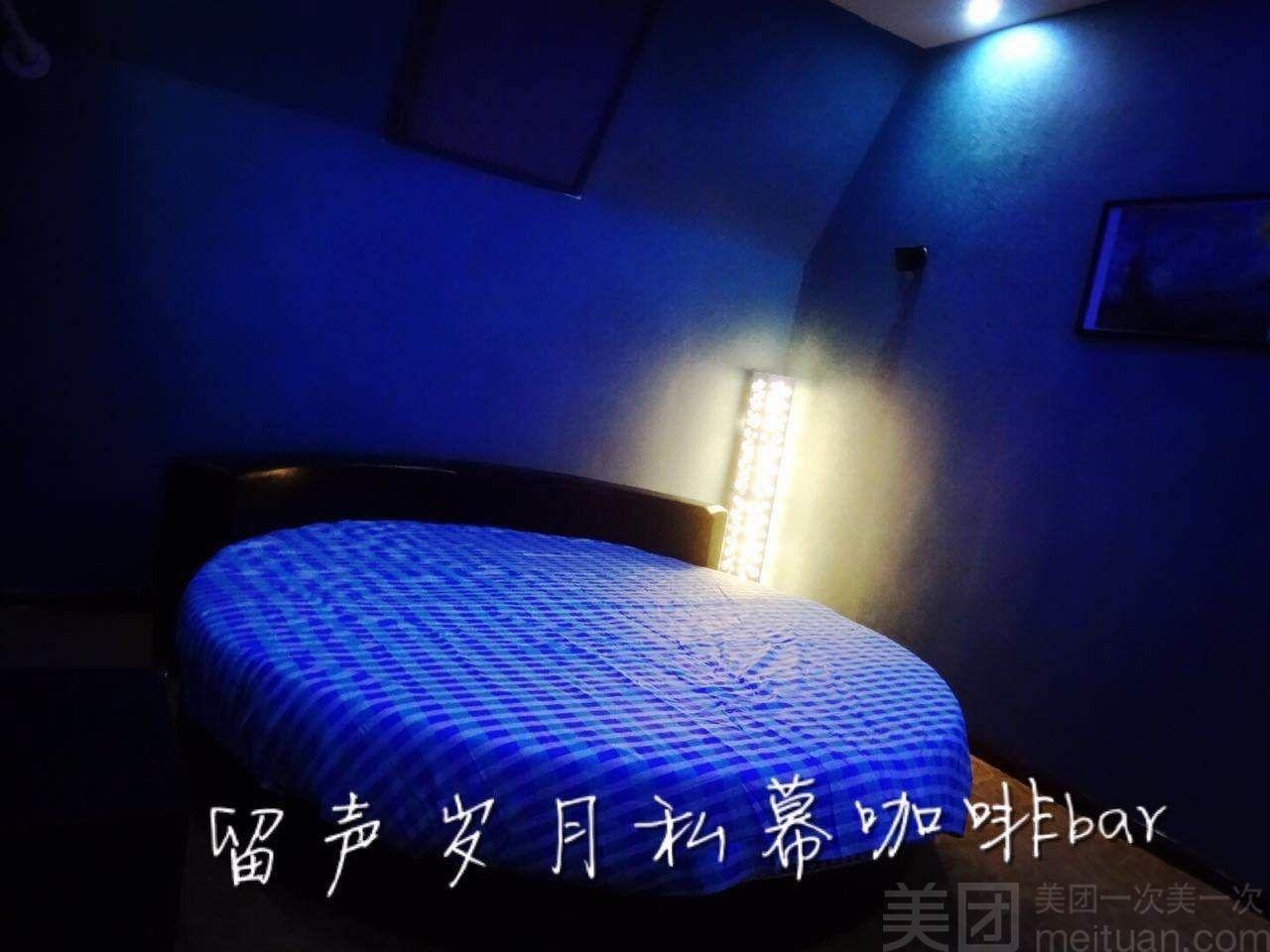 美团网:长沙今日电影团购:【留声岁月私幕影院】留声岁月星空房电影一场