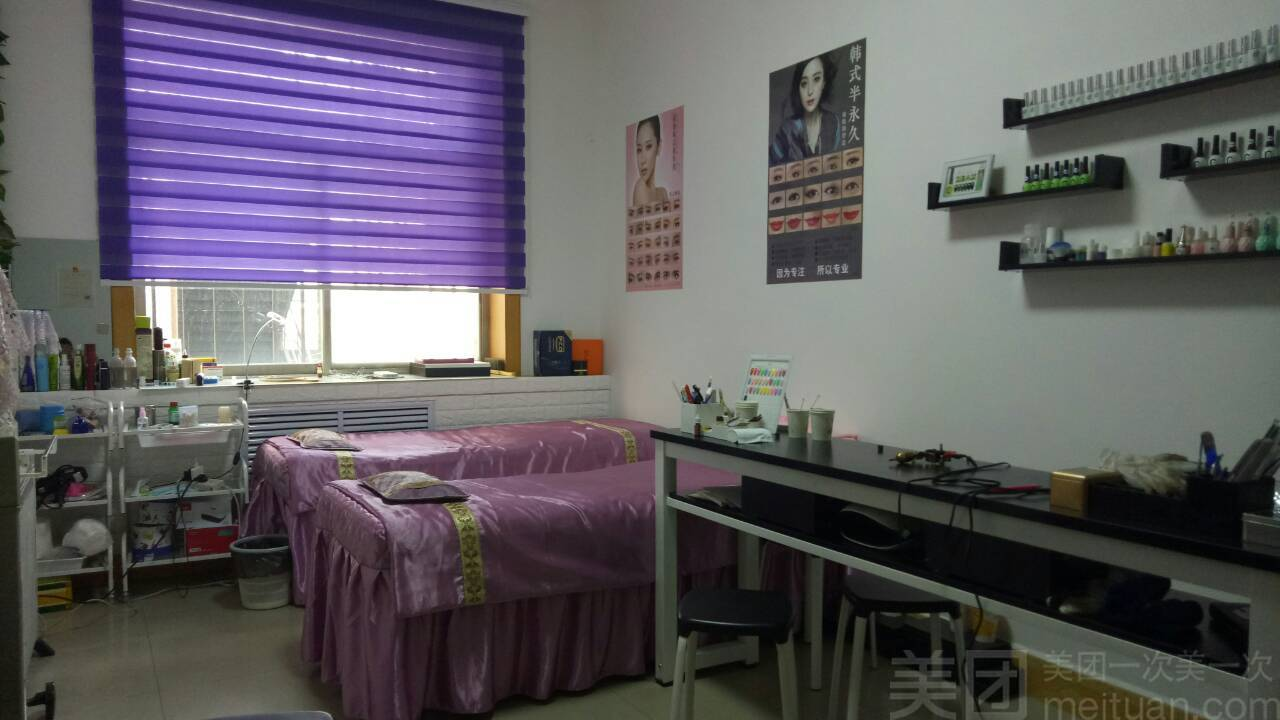 纤娇纹绣工作室