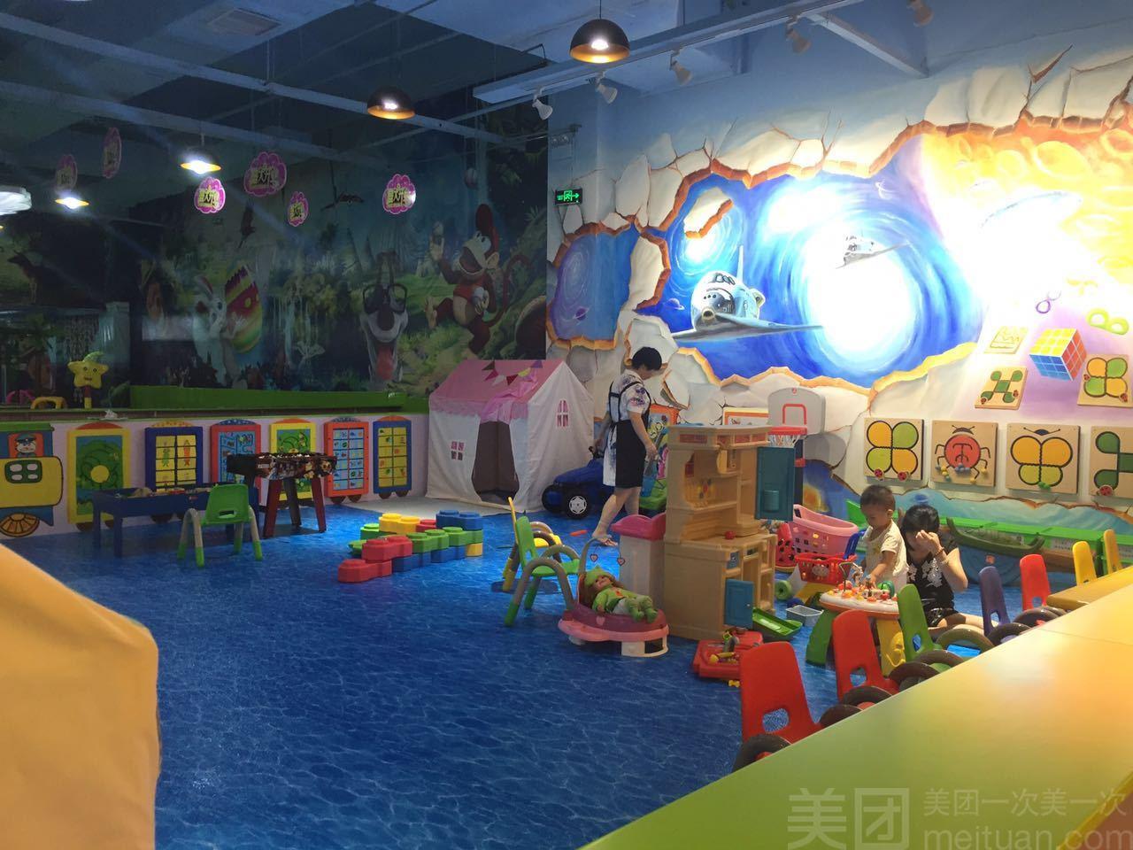 :长沙今日团购:【湘江世纪城】大王巡山儿童乐园仅售38元,价值58元玩具体验中心!