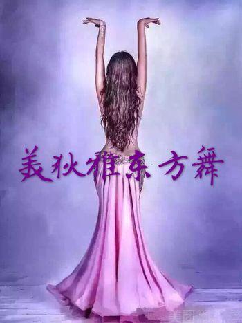 【呼和浩特】美狄雅舞蹈培训中心-美团