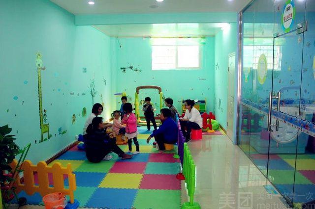 宝宝0 6岁婴幼儿洗澡游泳馆怎么样 团购水手宝宝0 6岁婴幼儿洗澡游图片