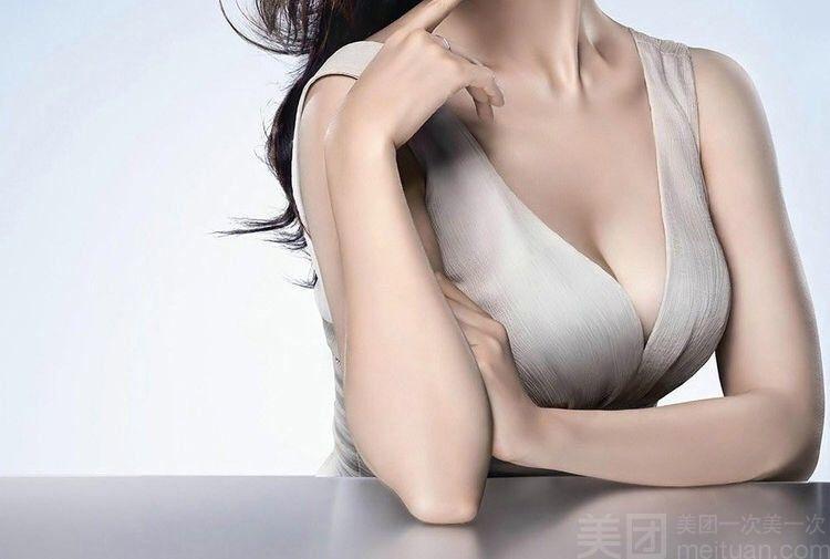 馨洁雅瘦身美容会所-美团