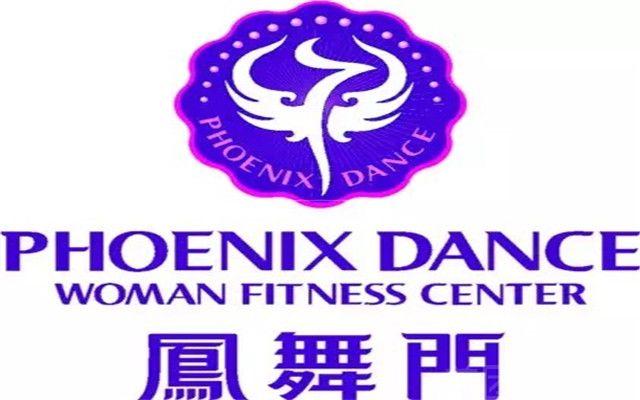 logo logo 标志 设计 图标 640_400